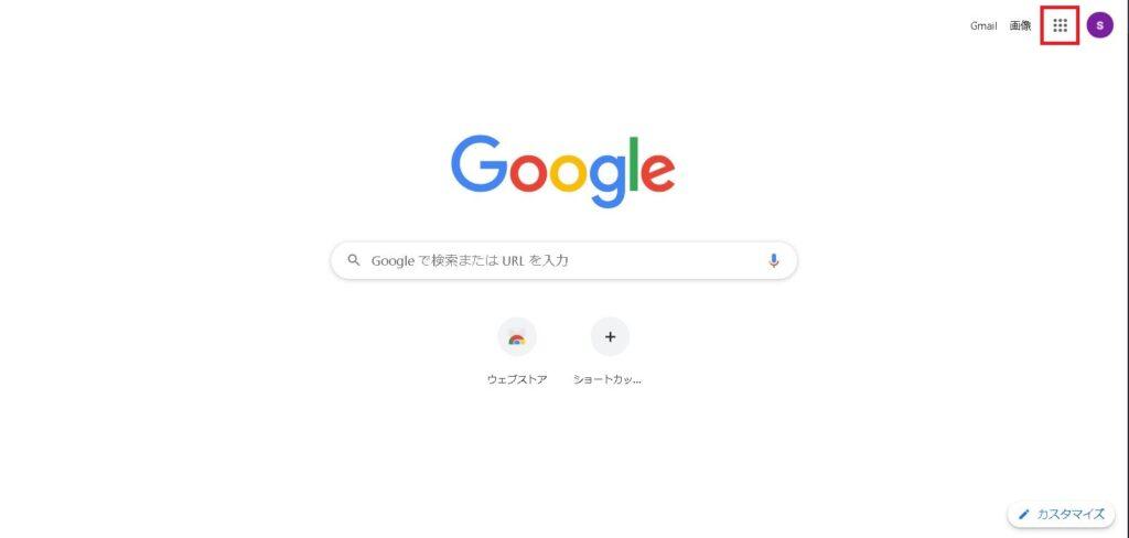 Googleドキュメント1|アフィリエイトの水先案内